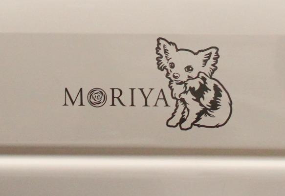 江坂の花屋moriyaのカーステッカー