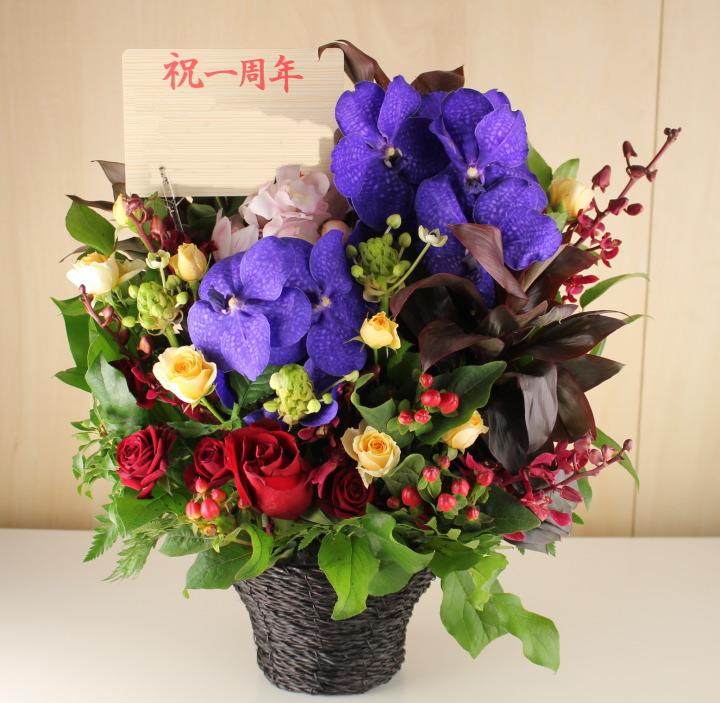 江坂の花屋moriyaのアレンジメント、南船場に配達の一周年お祝いアレンジメント