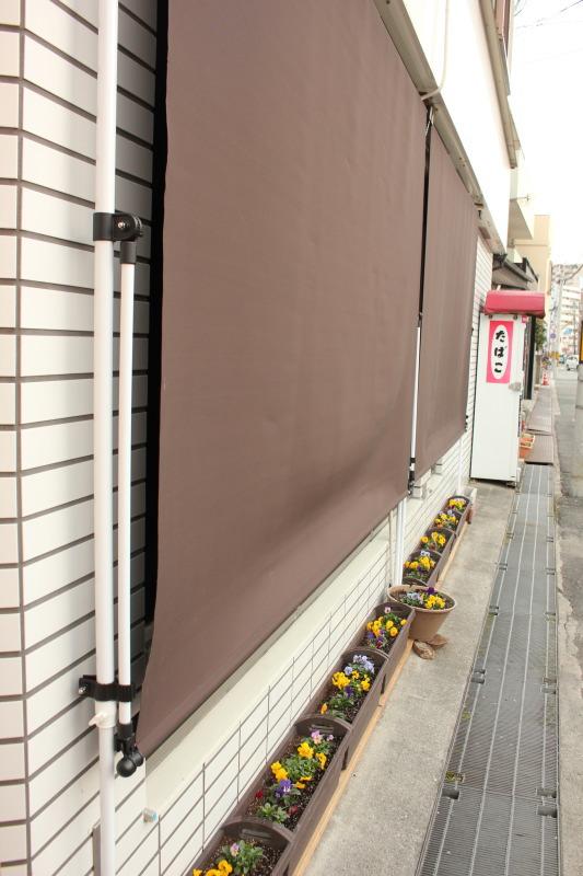 江坂の花屋moriyaアトリエ店の外観
