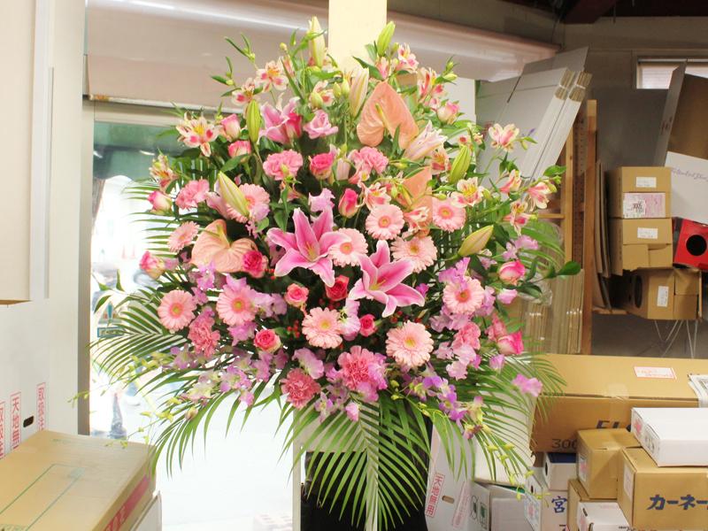 万博記念公園にスタンド花を注文